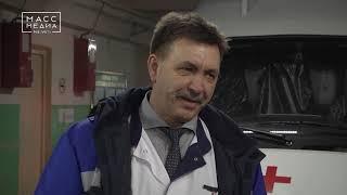 10 автомобилей скорой медицинской помощи поступили на Камчатку | Новости сегодня