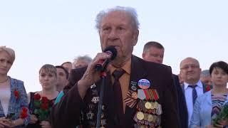 В Парке Победы прошла траурная акция, посвящённая Дню памяти и скорби