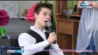 Общественники провели для воспитанников пензенского интерната благотворительную акцию
