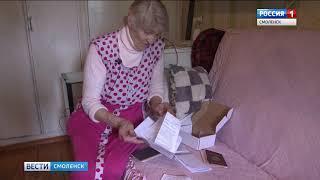 Смоленские мошенники наживаются на инциденте в Пригорском