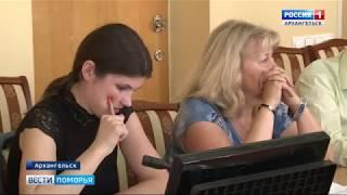 5 млн.руб. получат архангельские авторы общественных инициатив