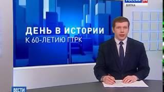 Вести. Киров (Россия-24) 28.04.2018(ГТРК Вятка)