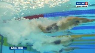 Новосибирский пловец Даниил Марков возвращается домой с шестью медалями юношеской олимпиады