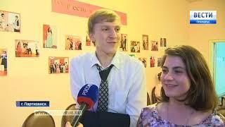 Партизанский школьный театр представил публике сразу несколько произведений «Нескучной классики»