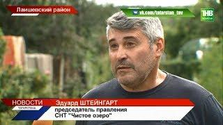 Дороги, свет и площадки для ТБО: дачники Татарстана спешат решить свои основные проблемы - ТНВ