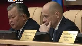 Бюджет Иркутской области на 2019 год принят в окончательном чтении