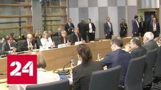 Иран призвал ЕС увеличить инвестиции - Россия 24