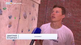 Ижевские альпинисты покоряют горные вершины России