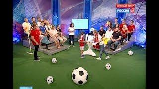 Как у нас чеканят мяч: подвели итоги конкурса #играйсДонТР