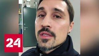Певец Дима Билан попал в аварию на Ленинском проспекте в Москве - Россия 24