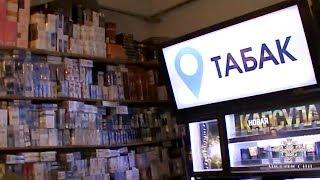 В Псковской области пресекли сбыт фальсифицированной табачной продукции в особо крупном размере