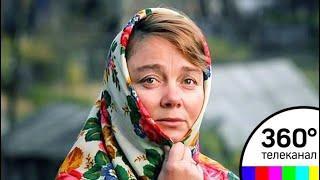 Москва прощается с народной артисткой Ниной Дорошиной