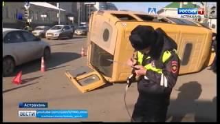 В Астраханской области ужесточат требования для водителей