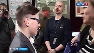 """Награждение победителей конкурса """"Служу России"""""""