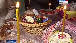 Для православных верующих началась Пасхальная неделя(ГТРК Вятка)