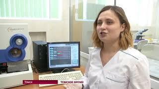 В СибГМУ выполнят до двух миллионов лабораторных исследований в год