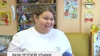 В детской больнице в Белгороде организовали необычную акцию