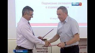 В Южно-Российском институте управления готовят общественных наблюдателей
