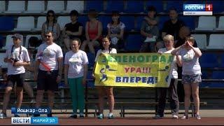 В Йошкар-Оле продолжаются Всероссийские соревнования по регби «Кубок школьников России»