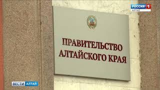 Цена сжиженного газа в Алтайском крае выросла на 31 %