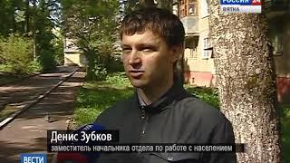 В Кирове прошел рейд по квартирам должников за газ (ГТРК Вятка)