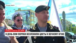 НОВОСТИ от 30.07.2018 с Еленой Воротягиной