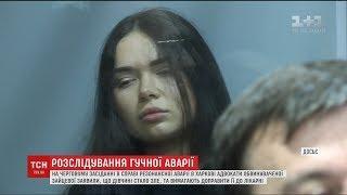 Смертельна ДТП у Харкові: Зайцевій викликали швидку під час чергового засідання суду