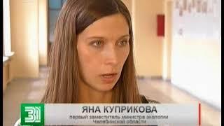 """""""Мусорные"""" обещания Дубровского под вопросом. Закроют ли челябинскую свалку 1 июля?"""