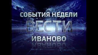 25.11.18 СОБЫТИЯ НЕДЕЛИ