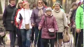 В Ярославле стартует эстафета по скандинавской ходьбе