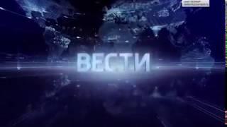 Вести – Санкт-Петербург. Выпуск 20:45 от 9.07.2018