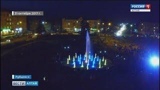 Жители Рубцовска обеспокоены судьбой уникального сооружения в центре города