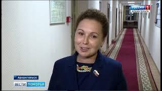 В Архангельске прошло заседании политсовета регионального отделения партии «Единая Россия»