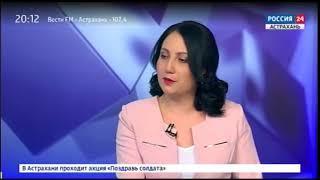 """""""Мобильные мошенники"""""""
