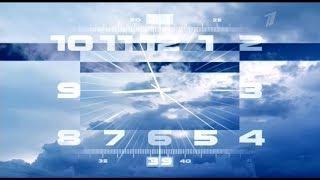 Первый канал Орбита-1 для Дальнего Востока. Гимн РФ в 20-56 по Москве. Channel One Russia MSK+8