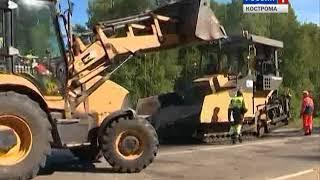 Еще 150 километров костромских дорог передадут в федеральную собственность