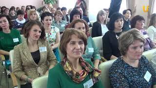 UTV. В Уфе выберут лучшего учителя Башкирии 2018