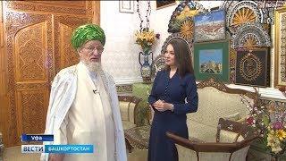 Председатель ЦДУМ Талгат Таджуддин отмечает свой юбилей