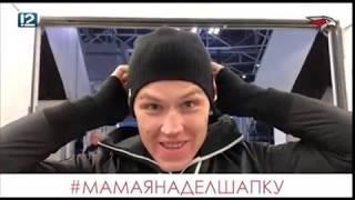 Омск: Час новостей от 26 ноября 2018 года (14:00). Новости