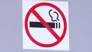 Всемирный день без сигарет
