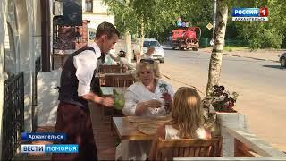 В Архангельске набирают популярность летние террасы