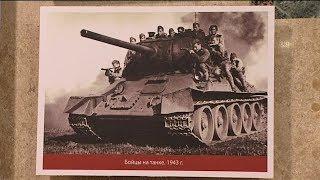 В Ханты-Мансийске открылась выставка в честь 75-летия победы в Курской битве