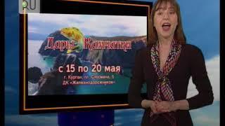 Прогноз погоды с Ксенией Аванесовой на 15 мая