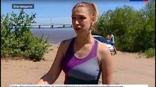 Благовещенцы совместили фитнес-тренировку с уборкой берега Зеи от мусора