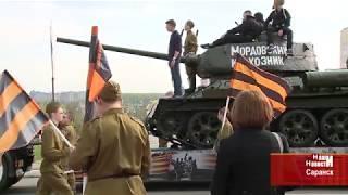 Генеральная репетиция парада Победы в Саранске