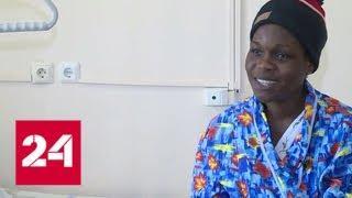 У фанатов из Нигерии пополнение: одна из болельщиц родила в Москве сына - Россия 24