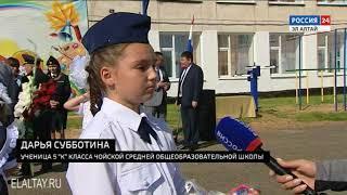 В Чое открыли кадетский класс
