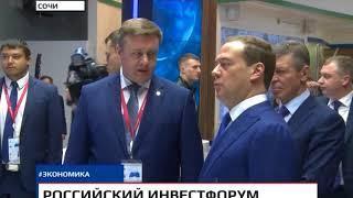 Николай Любимов представил Дмитрию Медведеву стенд Рязанской области на форуме в Сочи