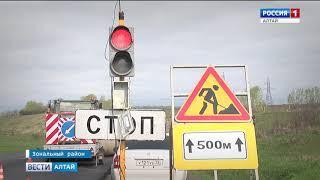 Под Бийском отремонтируют участок дороги с повышенной аварийностью