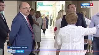 Пензенская делегация оценила опыт Татарстана в организации скорой помощи